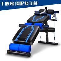 体育用品运动健身器材简易仰卧起坐板家用收腹工具建身仰卧板