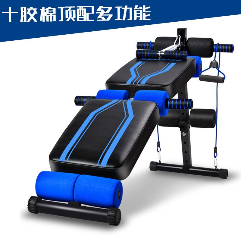 体育用品运动健身器材简易仰卧起坐板家用收腹工具建身仰卧板 发货周期:一般在付款后2-90天左右发货,具体发货时间请以与客服协商的时间为准