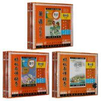 正版人教版小学教材PEP四年级英语+数学+语文上册 18VCD光盘碟片