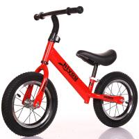 儿童平衡车儿童礼品自行车小孩1-3-6岁溜溜车滑步车宝宝无脚踏板双轮自行车 红+充气轮/护具头盔/礼品/宽梁 身高85-