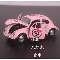 Kitty猫儿童1:32合金车甲壳虫老爷车回力仿真汽车模型男女孩玩具