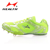 海尔斯 跑钉鞋 577 比赛跑鞋 短跑 田径鞋 钉子鞋 比赛训练鞋