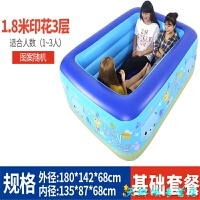 超大号儿童游泳池商用加厚宝宝充气水池婴儿游泳桶家庭洗澡池