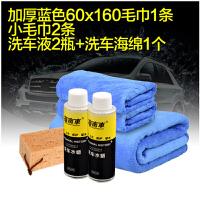 洗车擦布套装洗车毛巾60*160 吸水加厚大号