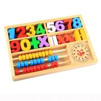 儿童积木玩具 木质数字算数学习积木玩具宝宝儿童早教益智礼盒装生日礼物