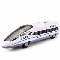 儿童高铁火车玩具和谐号男孩惯性高速列车模型动车组仿真大号地铁