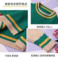 女童加绒套头毛衣秋冬装新款中大童装儿童洋气针织打底衫