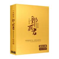 邓丽君CD经典老歌无损音乐汽车光盘黑胶唱片CD车载CD+DVD碟片正版