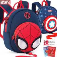 迪士尼幼儿园书包男童蜘蛛侠美国队长小孩学前班宝宝儿童双肩背包