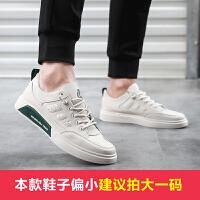 木林森男鞋新品潮韩版低帮平底鞋时尚百搭运动板鞋休闲鞋男鞋