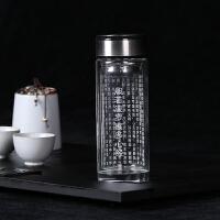 大悲咒玻璃杯心经水晶杯教用品双层保温水杯经文便携办公茶杯子