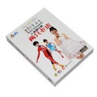 正版幼儿园舞蹈教学儿歌dvd光盘 宝宝学跳舞光碟 儿童歌伴舞碟片