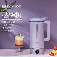 大宇(DAEWOO) 迷你破壁机豆浆机全自动多功能预约家用加热料理机搅拌机辅食机榨汁机养生壶0.6L