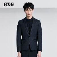 【GXG过年不打烊】GXG男装 秋季男士时尚修身花色斯文西装外套男潮#63101317