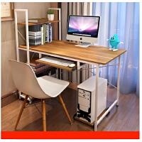 电脑桌台式家用写字台办公桌简约现代书桌带书架组合g8c