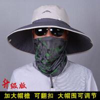 户外防晒帽男钓鱼帽子男士草帽垂钓户外透气大帽檐遮阳帽凉帽