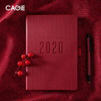 卡杰2020年周计划表日程本时间管理效率手册创意日历记事本子时间轴工作安排备忘录学生考研计划本定制logo