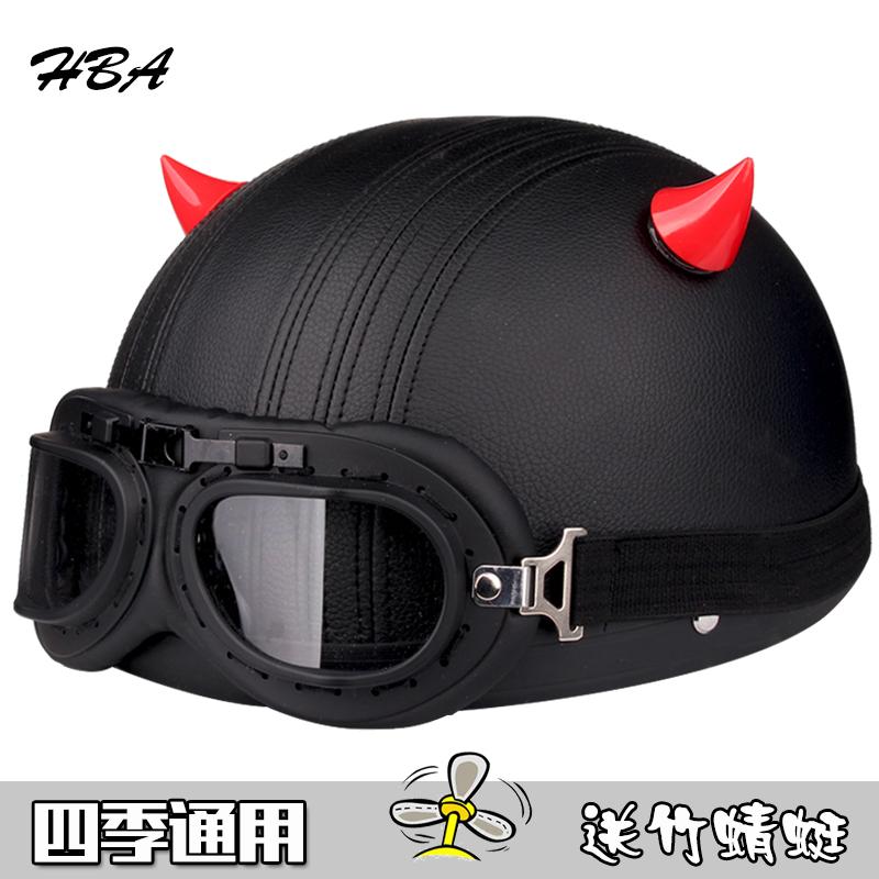 复古哈雷机车头盔电动车半盔四季半覆式夏季头灰安全帽男女式皮盔