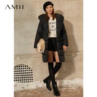 Amii极简温暖连帽90白鸭绒羽绒服年新款加厚面包服长款外套女