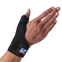 LP欧比功能型拇指支撑护套763 护指套拇指护具护腕手套篮球护指 单只