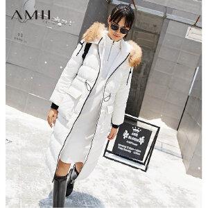 Amii大貉子毛领90绒羽绒服女冬装新款大码连帽长款外套