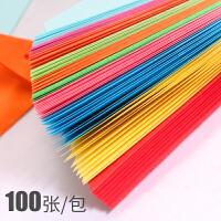 得力6407彩色手工纸 花色手工折纸船 手工剪纸 多功能彩纸 100张 单本价
