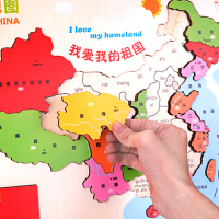 儿童积木玩具3-4-6-7周岁中国地图拼图木质世界男孩女孩