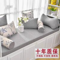 高密度海绵飘窗垫定做窗台垫榻榻米沙发垫床椅垫加硬订制欧式 定制飘窗垫(请报尺寸报价)