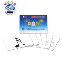 杜曼宝宝儿童早教启蒙闪卡百科学习钢琴五线谱卡音符卡片识谱卡片