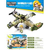开益儿童益智拼装积木玩具男孩礼物创意军事拼插积木玩具飞机模型
