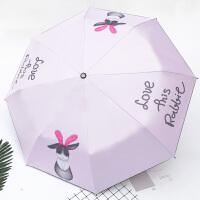 雨伞女小清新学生太阳伞晴雨两用防晒黑胶遮阳伞