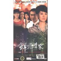 鲜花朵朵-大型电视连续剧(七碟装)DVD( 货号:13140901680851)