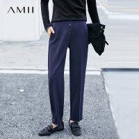 Amii[极简主义]利索长腿 高腰阔腿休闲长裤女 2017冬装新宽松裤子