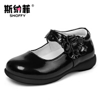 斯纳菲童鞋真皮女童皮鞋黑色学生演出鞋 春秋款公主鞋儿童单鞋