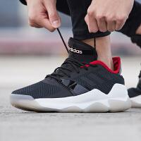 adidas阿迪达斯男鞋篮球鞋2019新款训练实战运动鞋F37041