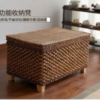 田园藤草编收纳凳储物凳换鞋凳搁脚沙发方凳可坐人整理收纳箱 藤编收纳凳