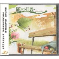 正版 �L和日�� �音�份p音�� �琴曲 cd唱片 �L潮音��