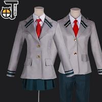 我的英雄学院cosplay服雄英校服绿谷丽日cos服