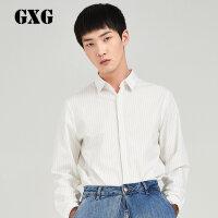 GXG男装 男士修身时尚白底黑条长袖衬衫#171103507