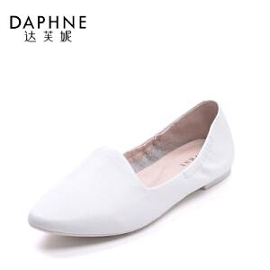 Daphne/达芙妮春女鞋 粗低跟圆头休闲鞋女单鞋