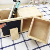 韩式创意diy桌面单层黑板收纳盒木质笔盒办公多功能文具收纳箱