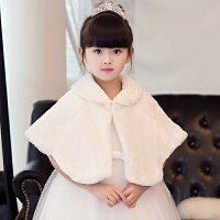披肩儿童婚纱礼服加厚加棉毛披肩大童女童花童礼服配饰斗篷秋冬季 白色