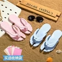 夏季可拆卸旅行拖轻便防滑浴室拖鞋便携人字拖男女士情侣凉拖鞋