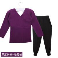 春秋季女童舞蹈服装长袖少儿童练功服小学生分体套装交叉领