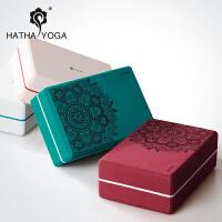 【限时特惠】哈他新品瑜伽砖高密度环保瑜伽辅助用具艾扬格瑜珈舞蹈工具泡沫砖按摩轴瑜珈砖泡沫砖