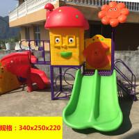 滑梯幼儿园组合室外神童小博士儿童乐园大型游乐设施户外玩具设备6
