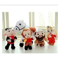 白龙马师徒四人公仔童年毛绒玩具全套西游记儿童生日礼物