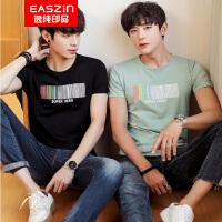 EASZin逸纯印品 短袖T恤男 夏季彩虹条印花体恤衫 高档莫代尔