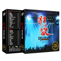 汽车载DVD碟片 夜店酒吧劲爆的士高 中文流行新歌dj舞曲唱片光盘