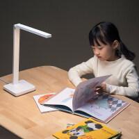 小米米家飞利浦台灯Lite护眼灯学生学习阅读卧室宿舍书桌台灯床头灯保视力